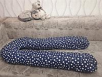 Подушка для беременных синий/звезды