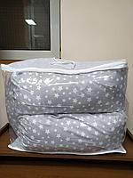 Подушка для беременных обнимашки звезды серый