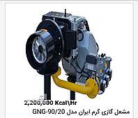 Газовая горелка  GNG - 90 / 20    523 - 2560 kw, фото 1