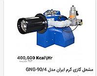 Газовая горелка   GNG - 90 / 4    117 - 465 kw, фото 1