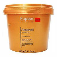 Порошок осветляющий для волос 500г Kapous с маслом арганы Argonoil