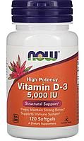 Витамин D-3, высокоактивный от Now Foods, 5000 МЕ, 120 капсул