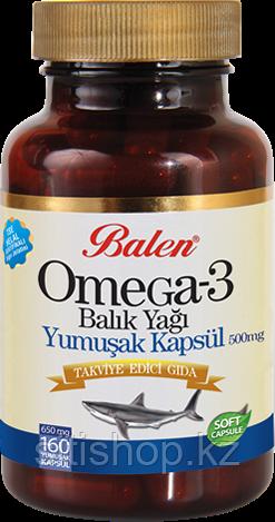 Рыбий жир Омега-3 Balen 160 капсул, Турция