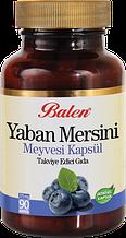 Пищевая добавка со вкусом черники 90 капсул Balen, Турция