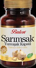 Пищевая добавка в мягких капсулах с чесночным маслом 100 капсул Balen, Турция