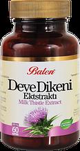 Капсульная пищевая добавка с экстрактом расторопши 60 капсул Balen, Турция