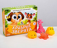 Настольная развивающая игра для малышей «Храбрые зверята», фото 1