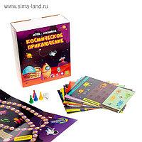 Игра-ходилка «Космическое приключение», фото 1