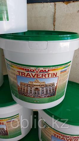 Жидкий травертин в Алматы, фото 2