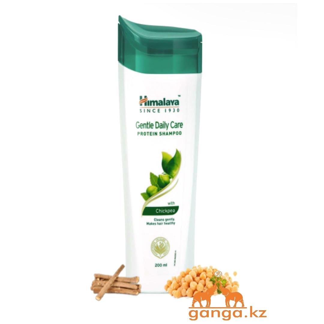 Протеиновый шампунь для ежедневного ухода Хималая ( Gentle daily care Shampoo HIMALAYA), 200 мл