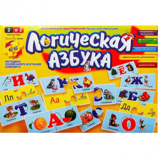 """Детское """"Логическая азбука"""" (12)"""