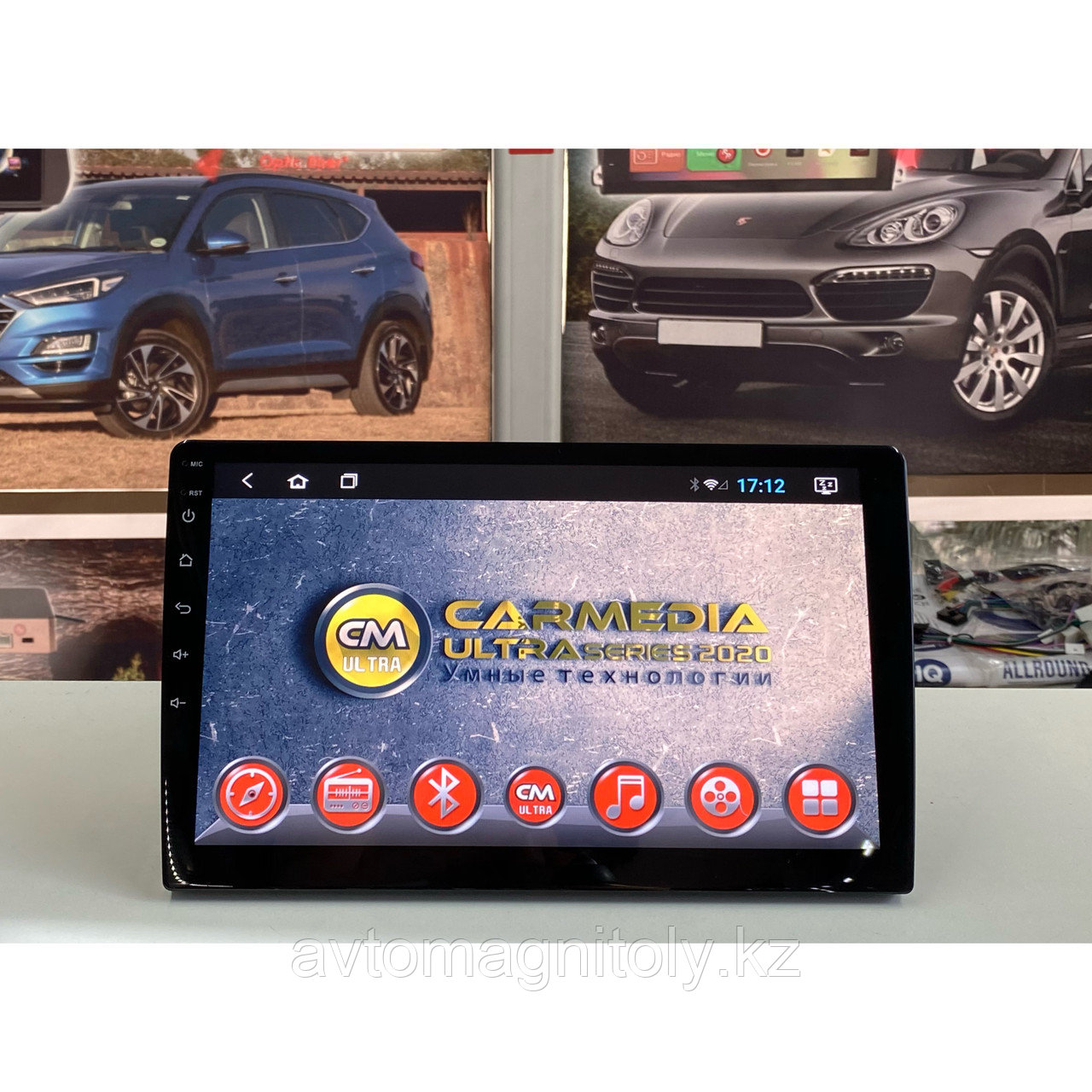 Магнитола CarMedia ULTRA Kia Cerato 2013-2017
