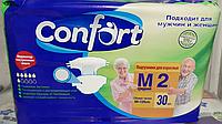 Подгузники для взрослых размер М2 (30 шт)