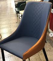 Стул экокожа металл сине-оранжевый