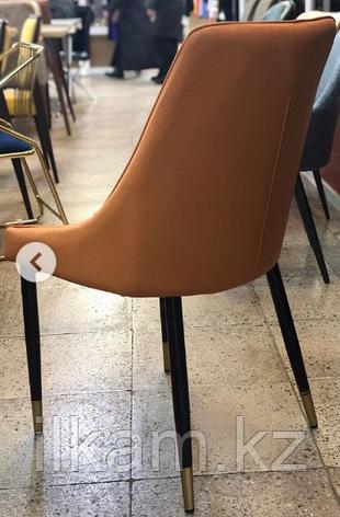 Стул экокожа металл сине-оранжевый, фото 2