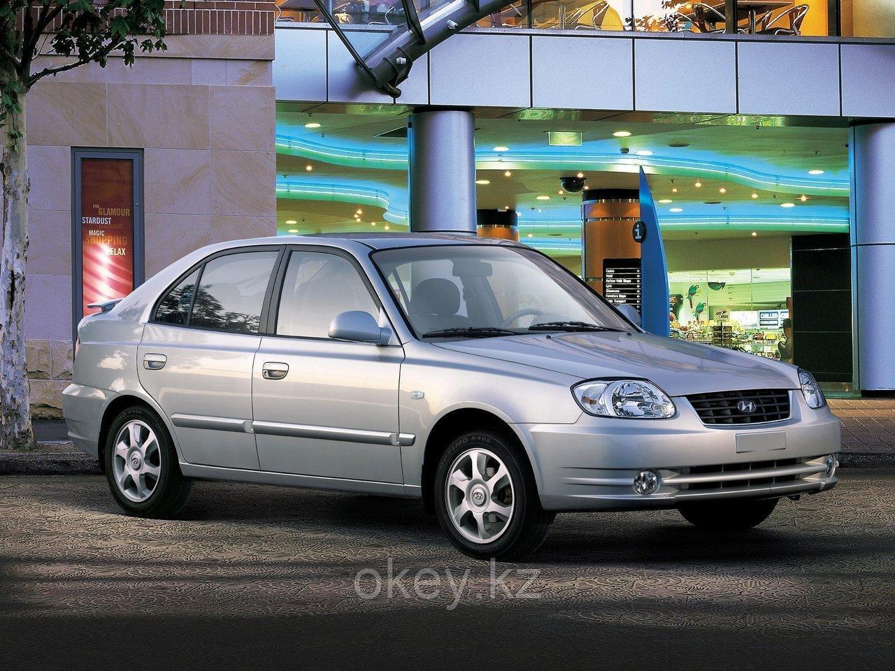 Тормозные колодки Kötl 3331KT для Hyundai Accent II хэтчбек (LC) 1.6, 2002-2005 года выпуска.