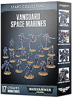 Start collecting! Vanguard Space Marines (Начни коллекционировать! Авангард космодесанта)