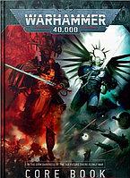 Warhammer 40,000. Основная книга правил. 9-ая редакция. (Eng.)