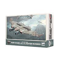 T'au Tiger Shark АХ-1.0 Fighter-Bombers (Истребитель-Бомбардировщик Тау Тигровая акула AX-1.0)