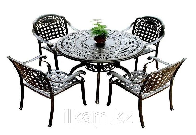 Комплект мебели из литого аллюминия, ажурный