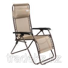 Кресло-шезлонг ТОНАР NISUS N-630-68080, фото 2