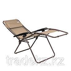 Кресло-шезлонг ТОНАР NISUS N-630-68080, фото 3