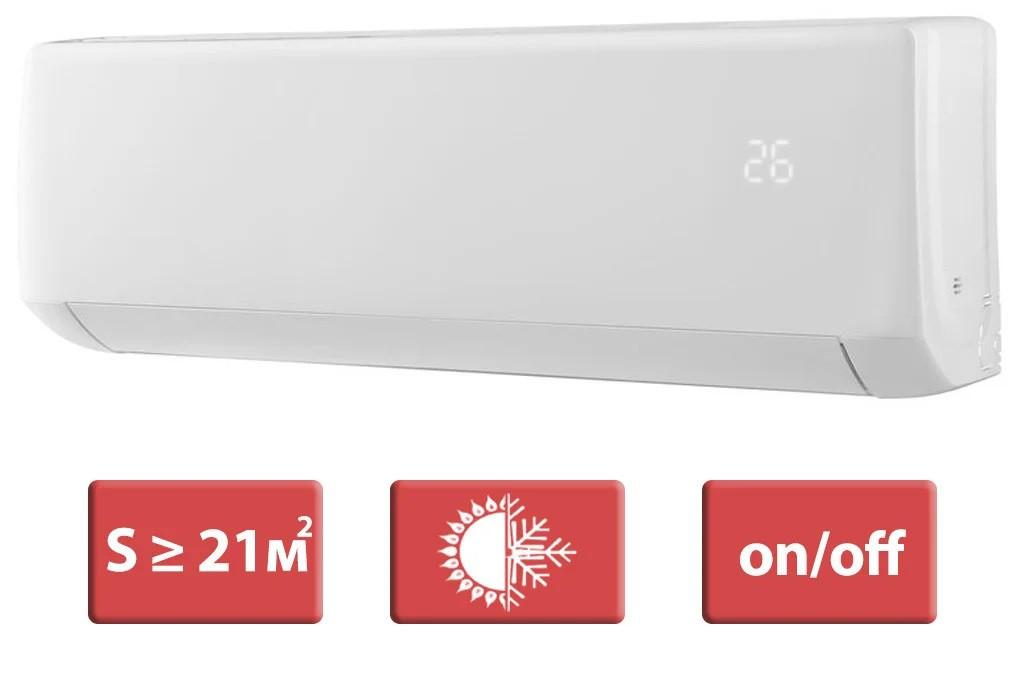 Кондиционер Gree: GWH24AAD серия Bora (без инсталляции) -70 м²