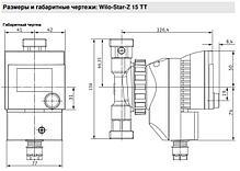 Насос циркуляционный для систем ГВС Wilo Star-Z15TT с термостатом, фото 2