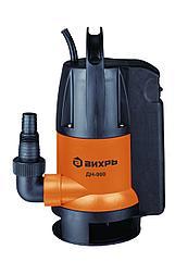 Насос дренажный  ДН-900(Грязная вода)