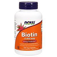 Now Foods, Биотин, 5000 мкг, 120 капсул