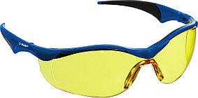 Очки защитные ЗУБР желтые, открытые, вентиляция прямая (110321)