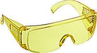 Очки защитные DEXX желтые, открытые, материал дужки поликарбонат (11051)