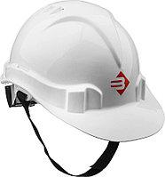 Каска защитная ЗУБР размер 52-62 см, храповый механизм регулировки размера, белая (11094-2)