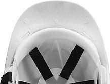 Каска защитная ЗУБР размер 52-62 см, храповый механизм регулировки размера, белая (11094-2), фото 3