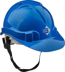 Каска защитная ЗУБР размер 52-62 см, храповый механизм регулировки размера, синяя (11094-3)