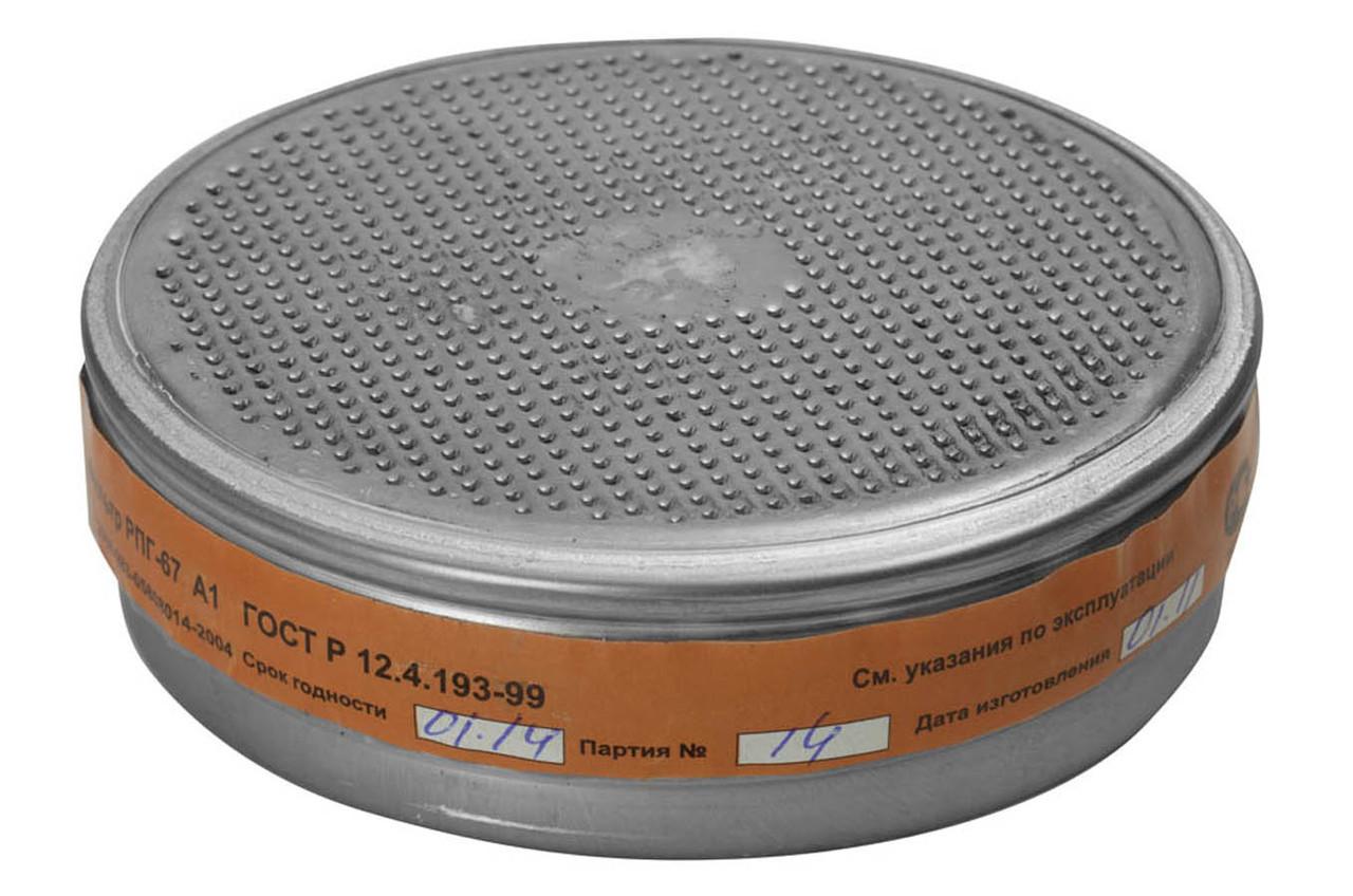 """Фильтрующий элемент для """"РПГ-67"""" 2 шт., марка фильтра A1, угольный фильтр (11141_z01)"""