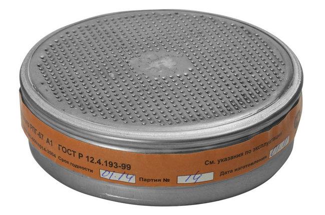 """Фильтрующий элемент для """"РПГ-67"""" 2 шт., марка фильтра A1, угольный фильтр (11141_z01), фото 2"""