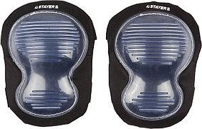 Наколенники защитные STAYER с двойной пластиковой накладкой (11199)