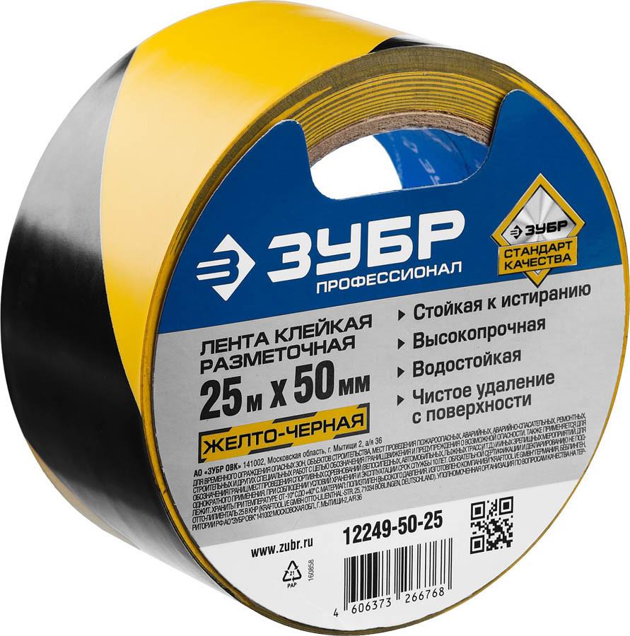 """Клейкая лента (скотч) ЗУБР 50 мм х 25 м, разметочная, желто-черная, серия """"Профессионал"""" (12249-50-25)"""