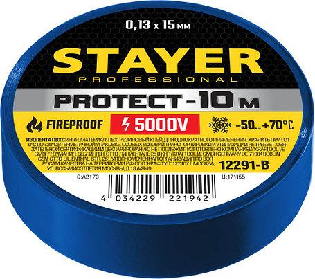 Изоляционная лента пвх STAYER 15 мм х 10 м, не поддерживает горение, Protect-10 (12291-B), фото 2