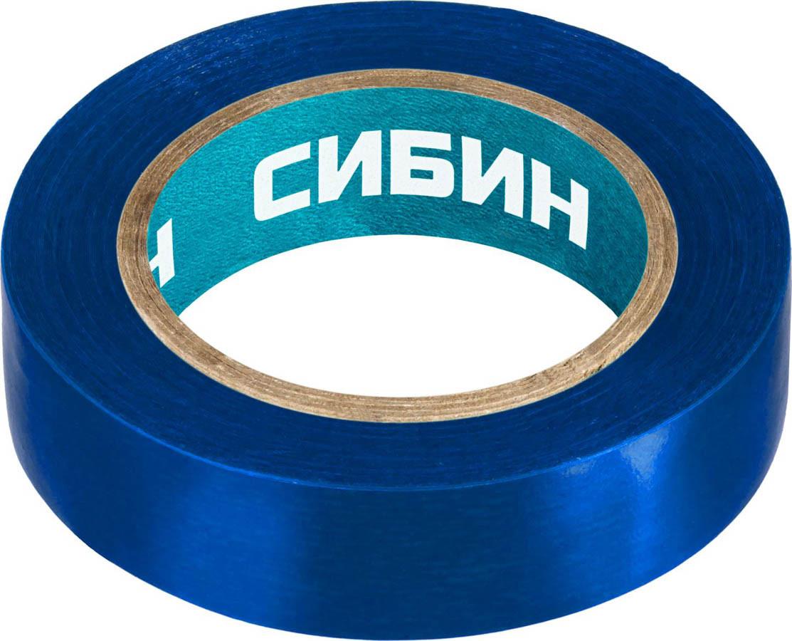 Изоляционная лента пвх СИБИН 15 мм х 10 м (1235-7)