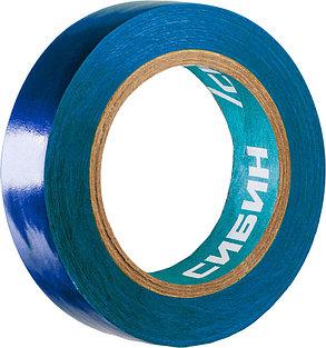Изоляционная лента пвх СИБИН 15 мм х 10 м (1235-7), фото 2