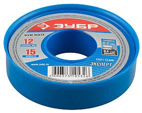Фум лента ЗУБР толщина 0,2 мм, плотность 0,40 г/см3, ширина 12 мм (12371-12-040)