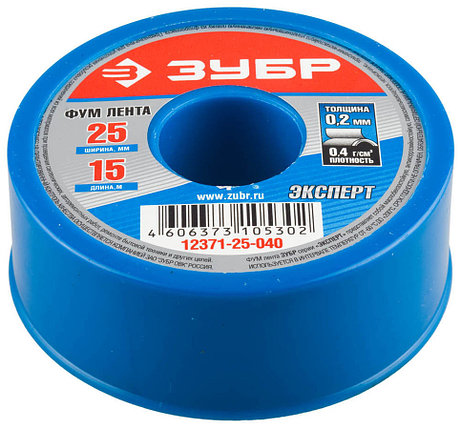 Фум лента ЗУБР толщина 0,2 мм, плотность 0,40 г/см3, ширина 25 мм (12371-25-040), фото 2