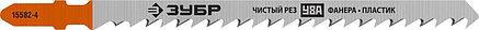 Полотна для эл/лобзика ЗУБР Cr-V, по дереву, EU-хвост., шаг 4 мм, 100 мм, 2 шт. (15582-4_z02), фото 2