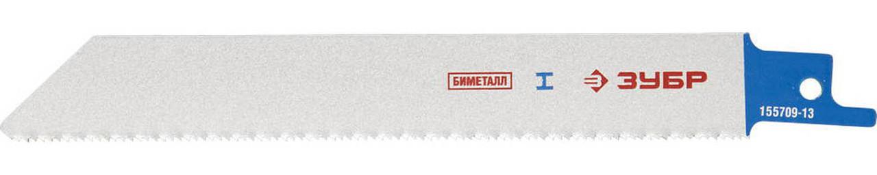 Полотно S922EF ЗУБР L-130/150, Bi-Met, к сабельной электроножовке (155709-13)