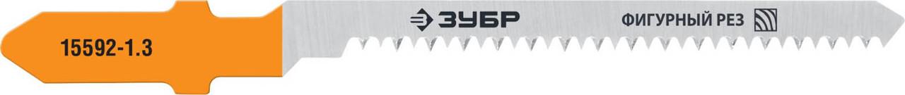 Полотна для эл/лобзика ЗУБР Cr-V, по дереву, фигурный рез, EU-хвост., шаг 1.4 мм, 50 мм, 2 шт. (15592-1.3_z02)