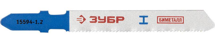 Полотно эл/лобзика ЗУБР по металлу EU-хвостовик, шаг 1.2 мм, 50 мм, 2 шт. (15594-1.2_z01), фото 2
