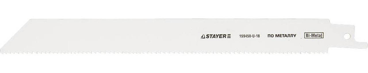 Полотно к сабельной электроножовке STAYER L-210/225, Bi-Met, S1122VF (159450-U-18)