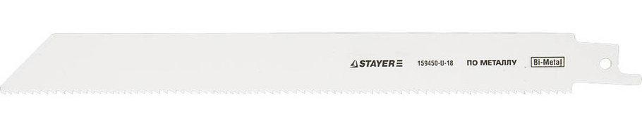 Полотно к сабельной электроножовке STAYER L-210/225, Bi-Met, S1122VF (159450-U-18), фото 2